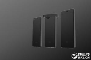 Новый вероятный конкурент Galaxy S7: Lenovo ZUK Z2