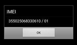 """IMEI можно узнать с помощью комбинации *#06# в приложении """"Телефон"""""""