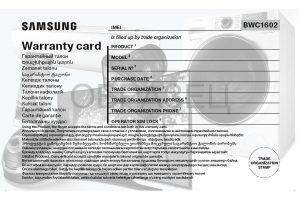 Гарантия Samsung Galaxy S7: сколько положено и куда обращаться