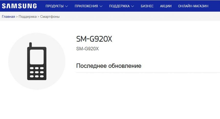 SM-G920X