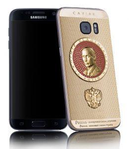 Samsung Galaxy S7 Caviar Samsung Supremo Putin Rubino