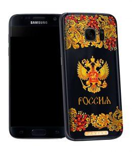 Samsung s7 Caviar Atlante Russia Ornamento