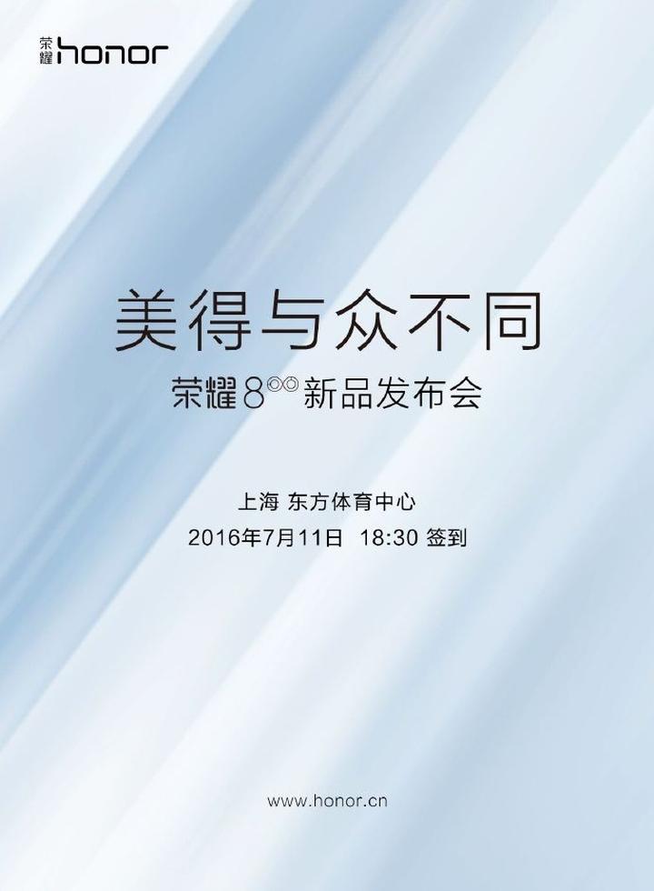 Презентация Huawei Honor 8