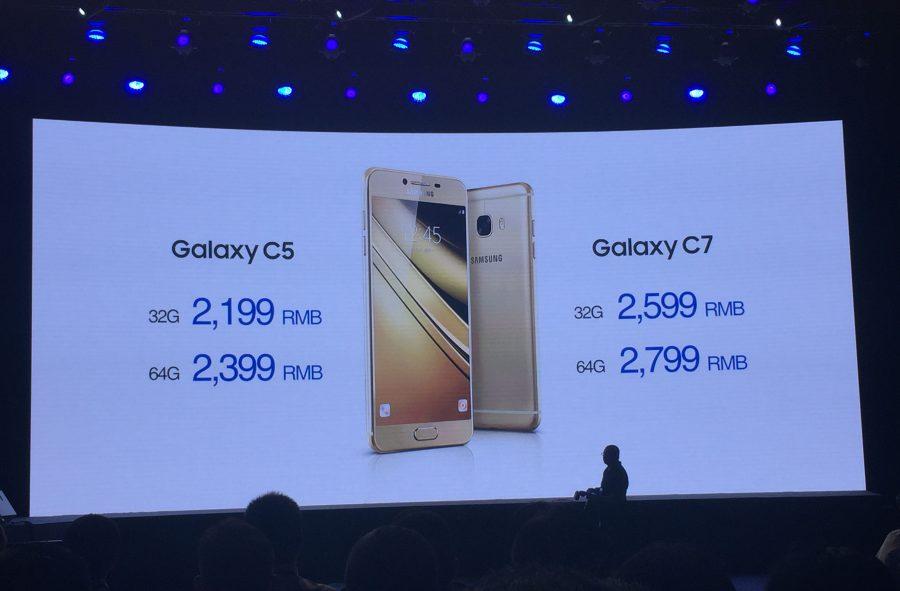 Цена Samsung Galaxy C5 и Galaxy C7 в Китае