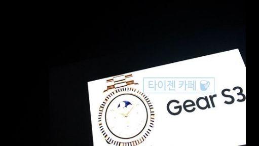 Первые фото Samsung Gear S3