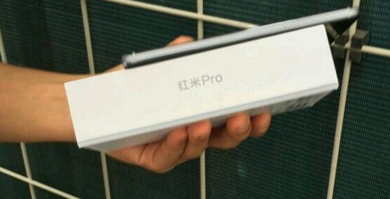 Redmi Pro и его коробка