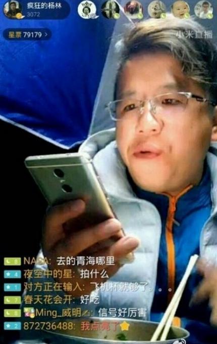Xiaomi Redmi Pro, вид сзади