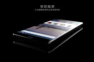 Смартфон IUNI U4: конкурент Galaxy S7 за $300, выход под вопросом