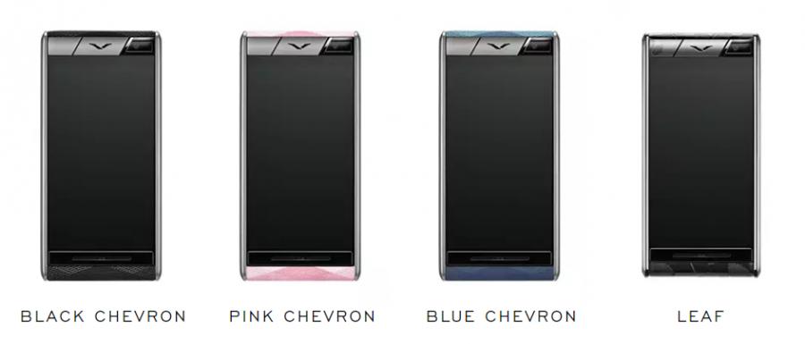 Расцветки Vertu Aster Chevron