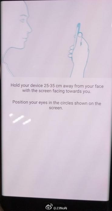 Как использовать сканер радужной оболочки глаза Samsung Galaxy Note 7