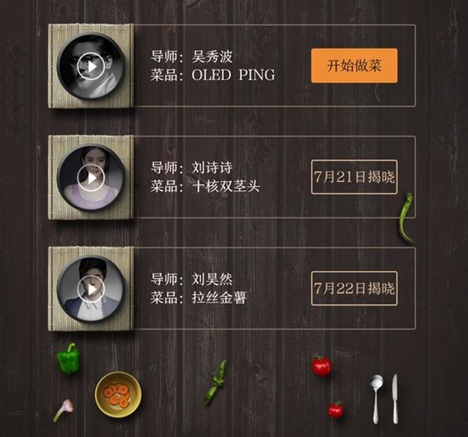 Экран Xiaomi Redmi Pro в тизере смартфона