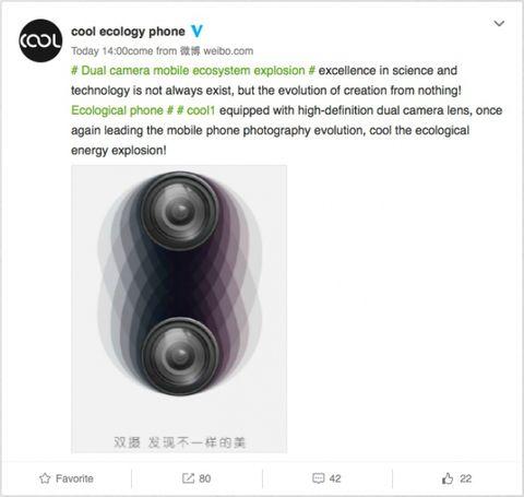 Двойная камера LeEco Cool1