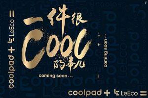 LeEco Cool1: самый доступный флагман из Китая всего за 299 долларов