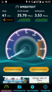 Скорость передачи данных в 3G-сетях
