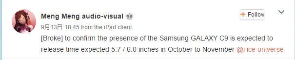 Некоторые технические характеристики и дата выхода Samsung Galaxy C9