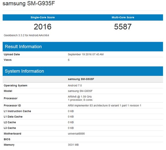 Результаты Samsung Galaxy S7 Edge на Android 7.0 Nougat в GeekBench