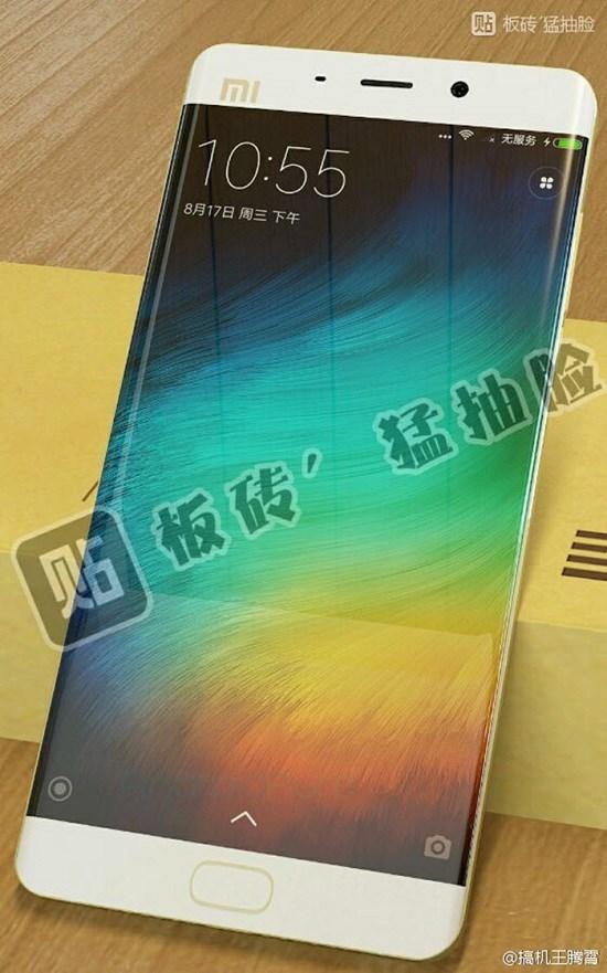 Xiaomi Mi Note 2, вид спереди