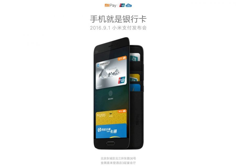 Приложение Xiaomi Mi Pay