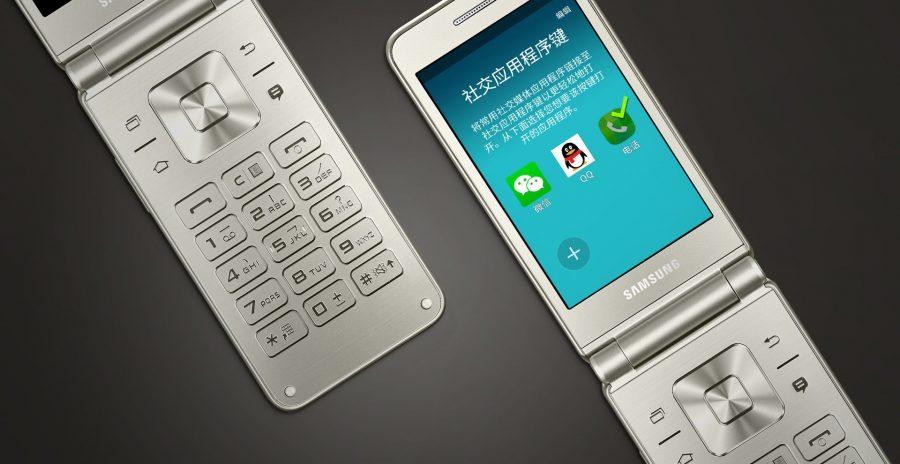 Samsung Galaxy Folder 2 - смартфон-раскадушка