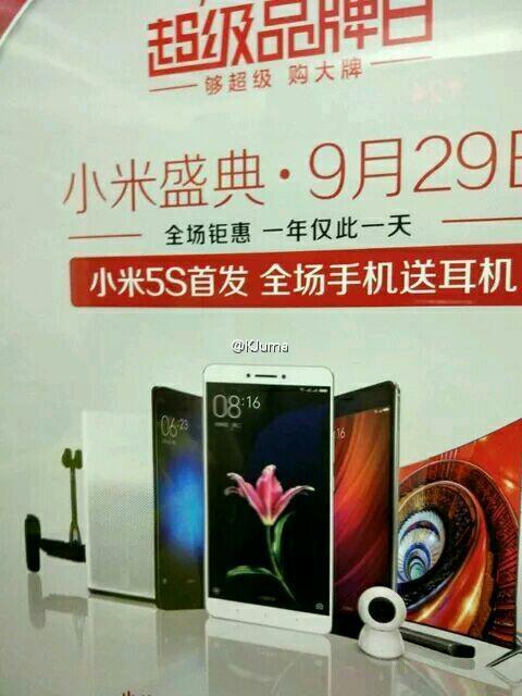 Купить Xiaomi Mi 5s и Mi 5s Plus можно будет после 29 сентября 2016