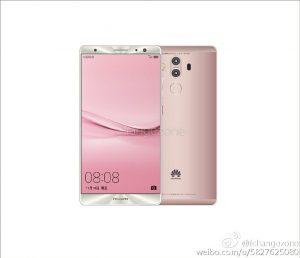 Huawei Mate 9 pink - розовый