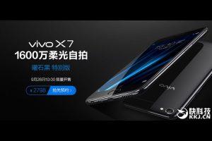"Vivo X7 Obsidian Black Edition: ""iPhone"" занедорого с 26 сентября"