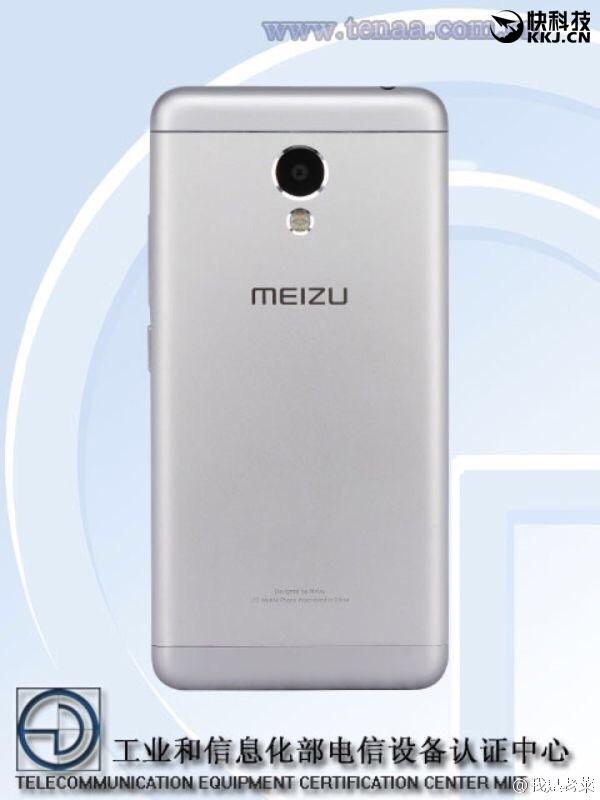 Смартфон Meizu M4 станет продолжением легендарной бюджетной серии