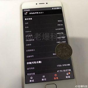 В Китае тестируют сразу два прототипа будущего Meizu Pro 6S