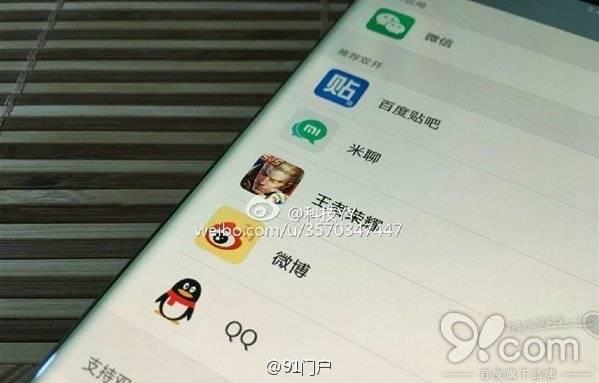 По всей видимости, иконки предустановленных приложений в китайской версии
