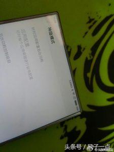 Фото якобы фото Xiaomi Mi Note 2