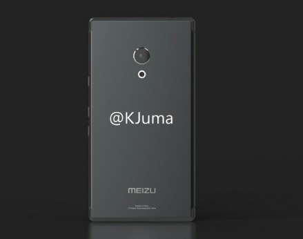 meizu-pro-7-5