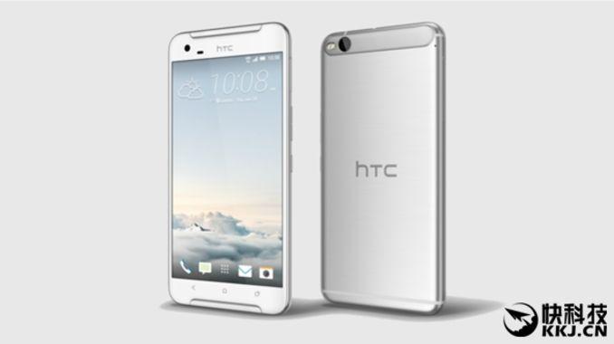 """12 января HTC покажет """"среднеценовой"""" смартфон HTC X10 на """"For U"""""""