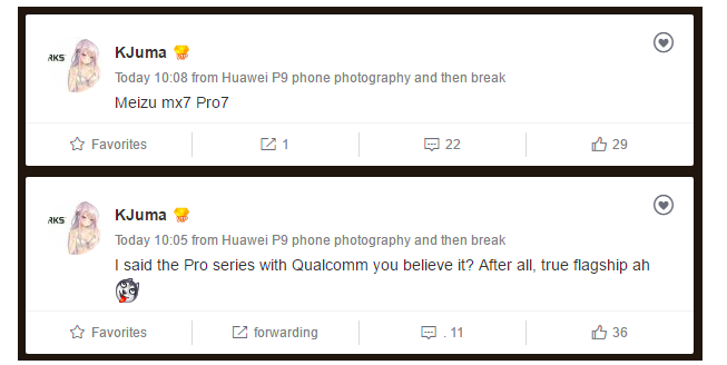 Смартфон Meizu Pro 7 может получить процессор Snadragon 835