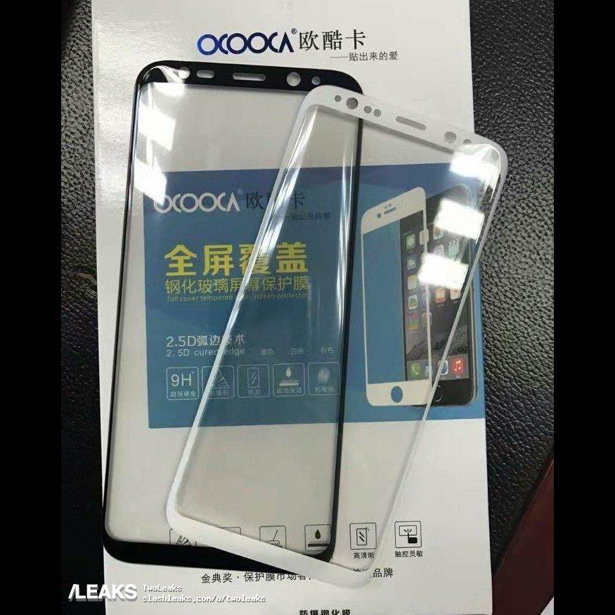 Защитное стекло для Samsung Galaxy S8 и S8 Plus от OCOOCA