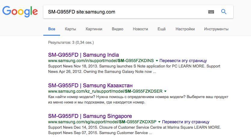 SM-G955FD в Google