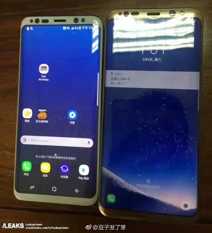 Сравнение размеров Samsung Galaxy S8 и Galaxy S8 Plus