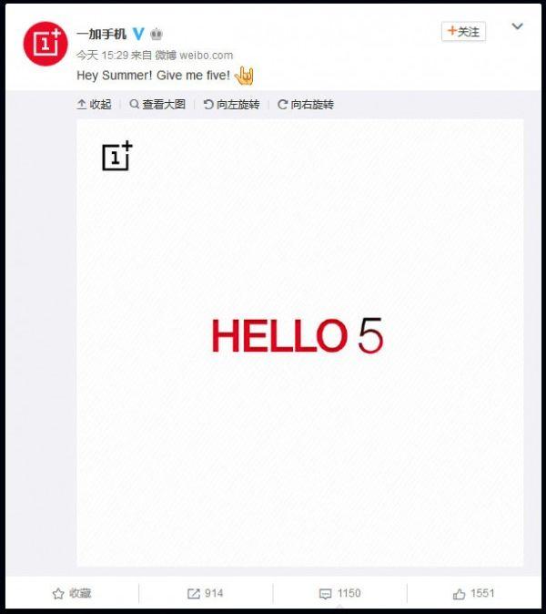 Тизер OnePlus 5