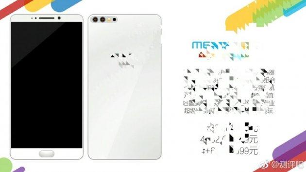 Рендер Meizu Pro 7 с двойной камерой