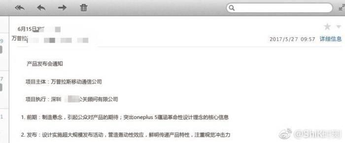 Тут написано по-китайски про дату выхода OnePlus 5 и начало приема заявок на предзаказ