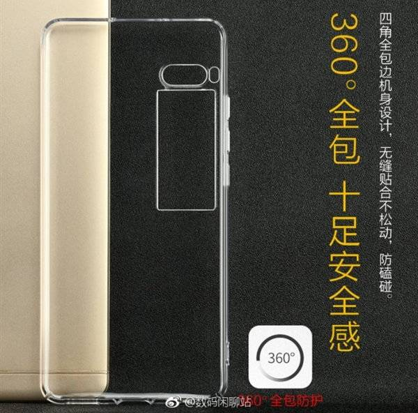 Силиконовый бампер для Meizu Pro 7