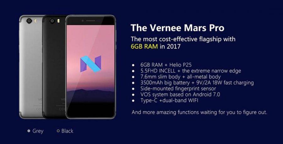 Основные фишки Vernee Mars Pro