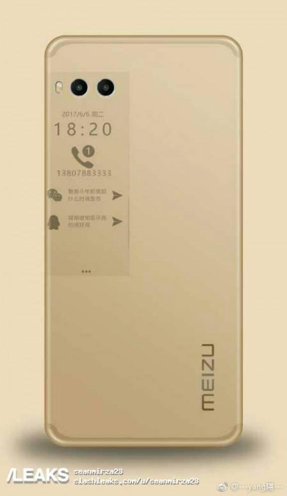 Другой рендер Meizu Pro 7
