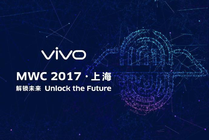 Тот самый слайд, намекающий на наличие у Vivo X11 сканера отпечатков пальцев