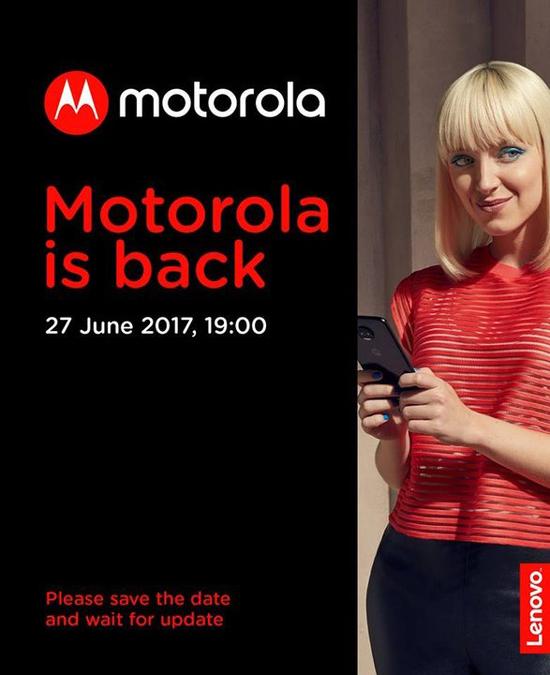 Презентация Motorola Moto Z2 и Moto Z2 Force