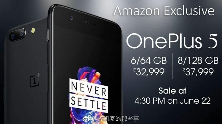 Цена OnePlus 5 в Индии