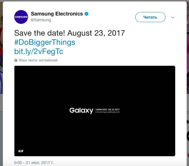 Дата выхода Samsung Galaxy Note 8