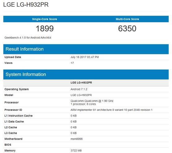 Результат LG V30 в популярном бенчмарке GeekBenchРезультат LG V30 в популярном бенчмарке GeekBench