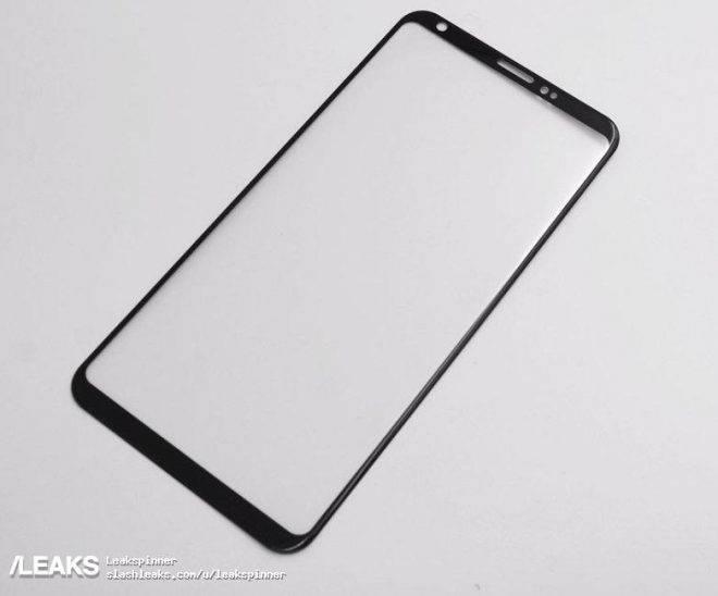Защитное стекло для экрана LG V30