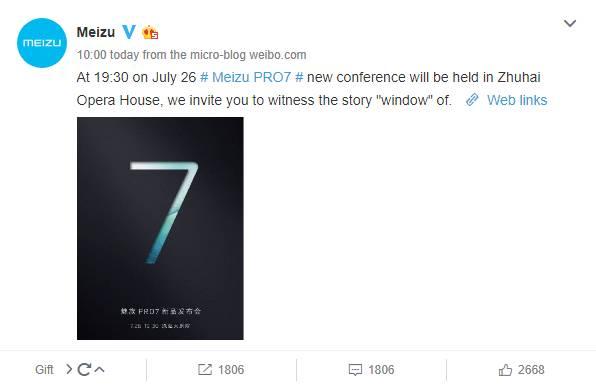 Официальная информация про место и время проведения презентации нового Meizu Pro 7