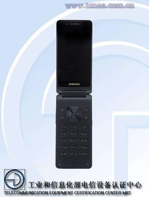 Фото Samsung (G9298) W2018 в разложенном состоянии из TENAA